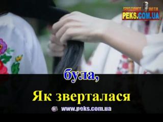 Цуканова �рина - Мати (Караоке)
