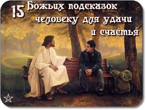 https://pp.userapi.com/c630319/v630319491/15ca2/nC4fcRUBwBk.jpg