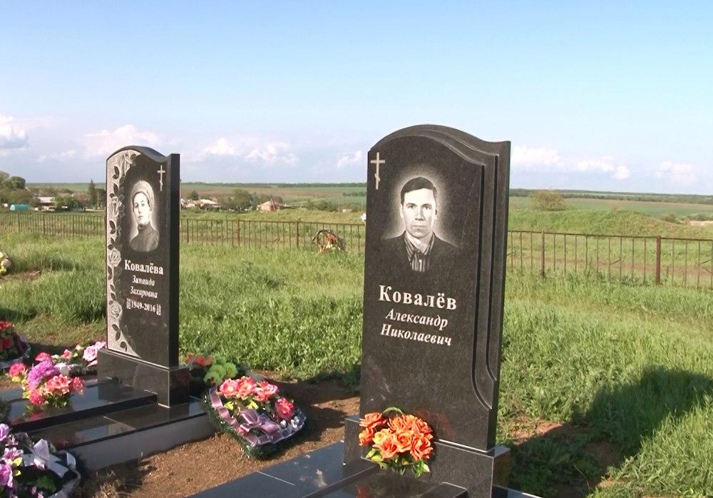 Пенсионер, расстрелявший двух человек под Таганрогом, самому себе установил надгробие. ВИДЕО