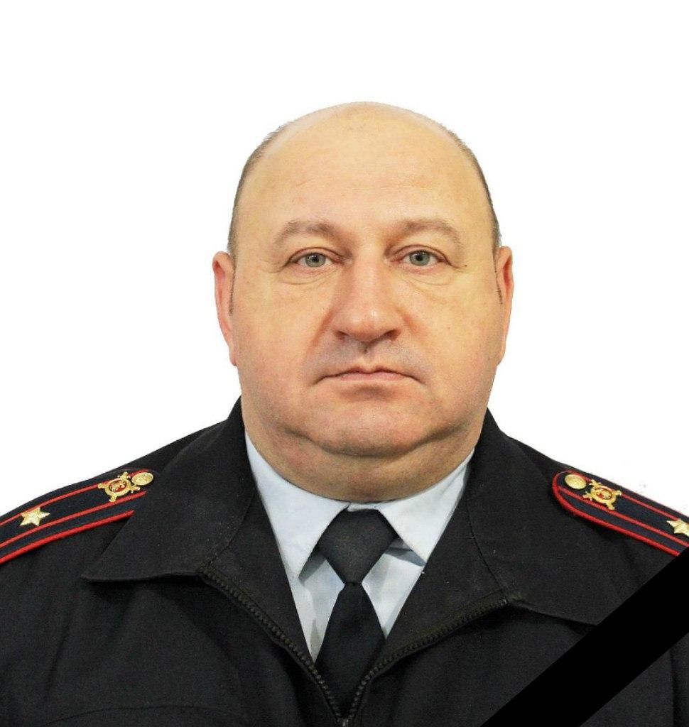 На фото погибший 49-летний майор полиции Александр Обиденко
