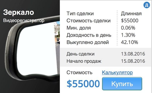 https://pp.vk.me/c630319/v630319506/46c1c/BKjOQjuUNXM.jpg