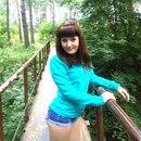 Анастасия Игнашкина. Фото №4