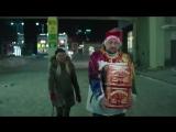 Страна ОЗ 2015 трейлер | Filmerx.Ru