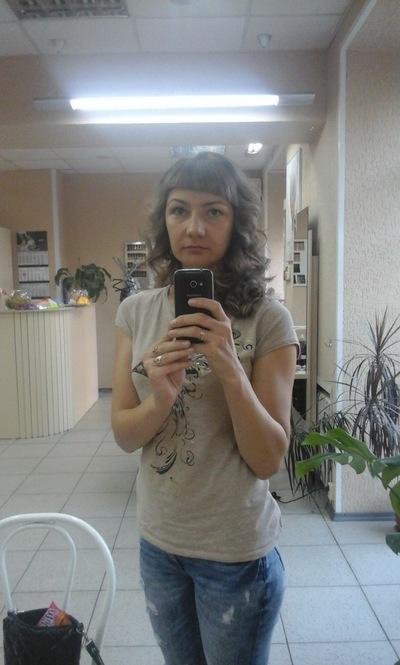 Иришка Гредина