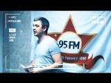 1 МАЯ РАДИО ПИОНЕР FM ОБНИНСК и ЦЕХ -А- 108 представляют