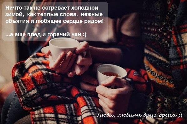 Фото -29435499