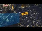 LifeNews публикует показания черных ящиков разбившегося Boeing-737