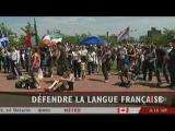 Радио Канада (RDI) ICI RADIO CANADA Новости News All-Radio как Торрент ТВ (Эфир 7 Июнь 2009) bandicam fraps (Архив/Archive)