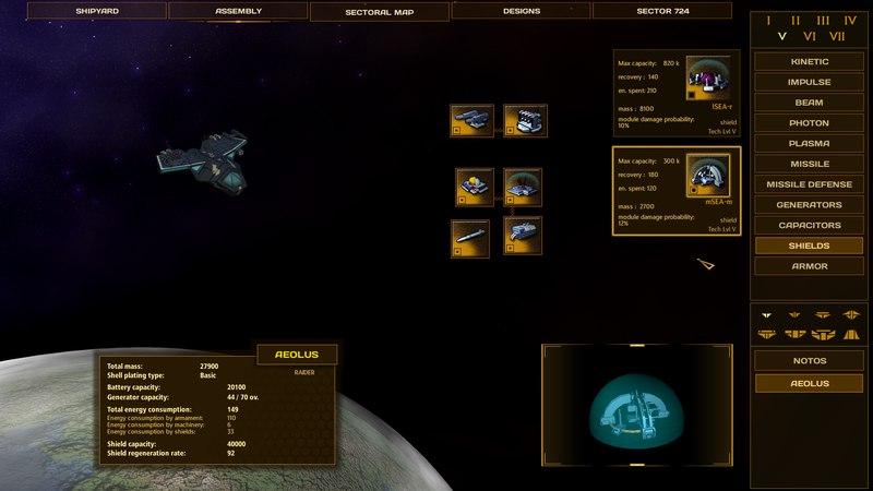 Sector 724  (2016) PC | Ранний доступ - Скриншот 2