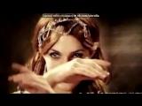 «» под музыку Великолепный век 2-я колыбельная Хюррем - Ой у гаю при Дунаю (Наро