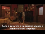Неудача Пуаро -4 (наш детектив)(субтитры)