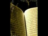 Очень красивая мусульманская молитва Very beauti