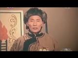 Монгольское горловое пение