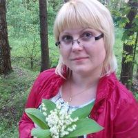 Ольга Перкина