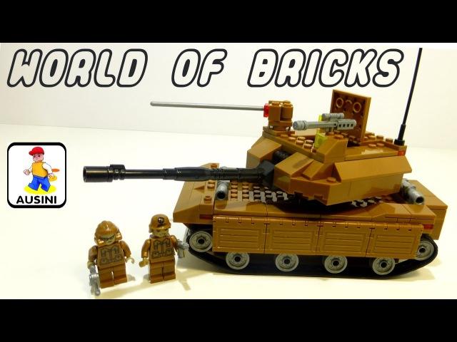 Военное Лего. Танк от Ausini 22504 (Армия)