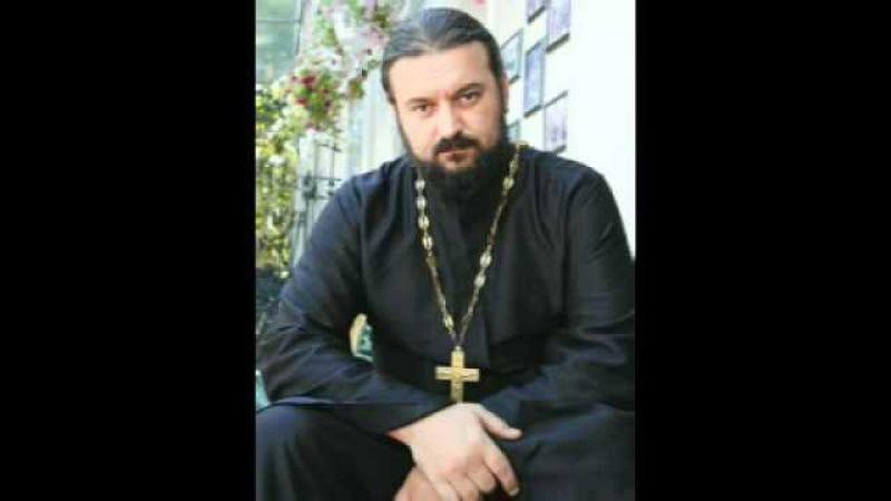 прот. Андрей Ткачев - память великомученицы Ирины