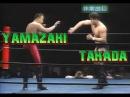UWF 1989 | Nobuhiko Takada vs. Kazuo Yamazaki