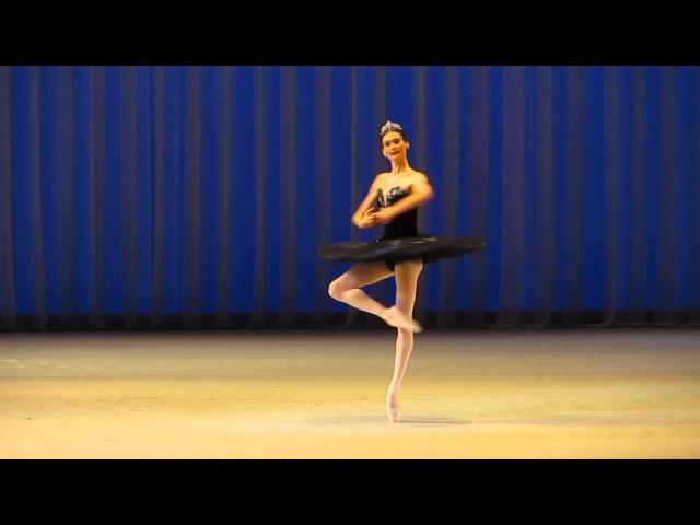 Анастасия Соболева Вариация Одиллии из балета Лебединое озеро