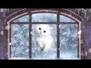 Зимняя сказка (колыбельная)