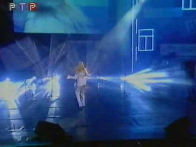 М.Распутина Синий туман , 2000 год