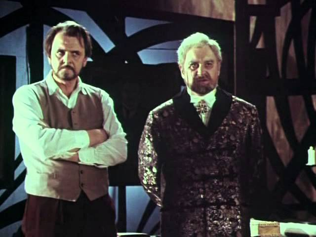 Театр Вахтангова Господа Глембаи 1979 1 ая серия