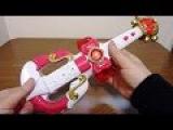スカーレットバイオリン Goプリンセスプリキュア Scarlett Violin Go Princess Precure 動画