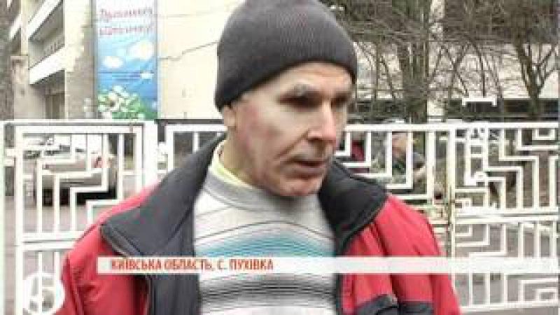 Як переобирали голову Союзу чорнобильців України