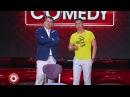 Гарик Харламов и Тимур Батрутдинов - Образно говоря из сериала Камеди Клаб смотр...
