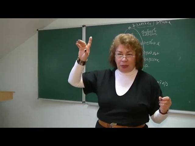 7 уровней энергии человека. Психолог Наталья Кучеренко. Лекция № 23.