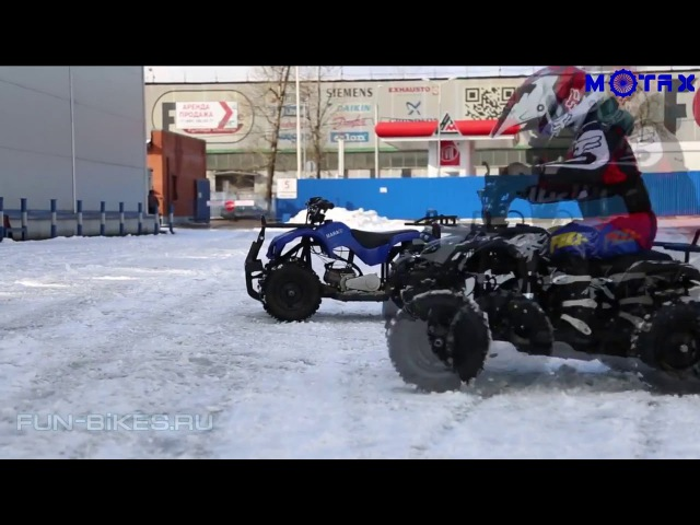 Дрифт на детском квадроцикле МОТАХ ATV X 16 | покатушки на квадроцикле зимой