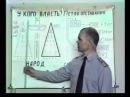 Трезво о политике 1991, 1/3