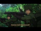 [AnimeJet][RU_subs] 11 Gate JKnKT E-h - Врата, там бьются наши воины 2 сезон 11 (23) серия субтитры