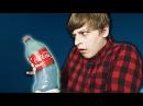 ГОЛУБАЯ КОКА КОЛА?! ЧТО ПРОИЗОШЛО с Coca-cola??