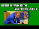 плохие новости 21 01 2016 отрывок Вячеслав Мальцев про Лугового