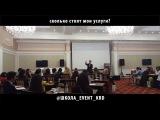Сколько стоит Киркоров? Школа молодых организаторов. Краснодар 2016