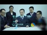 Тибетский Кордицепс от компании Тайцзи Интернешнл