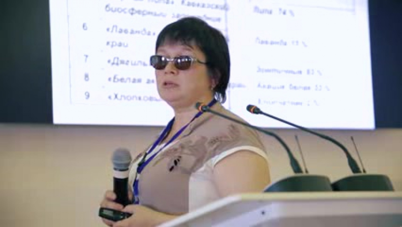 Пыльцевой анализ как метод контроля подлинности меда Еловикова Е А Low 240p