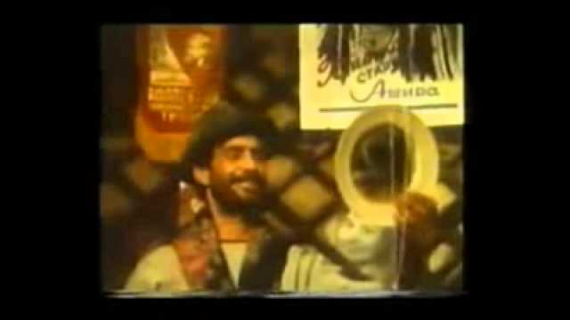 Turkmen Film - Yandym [Turkmen dilinde] 1994 (©Turkmenfilm)