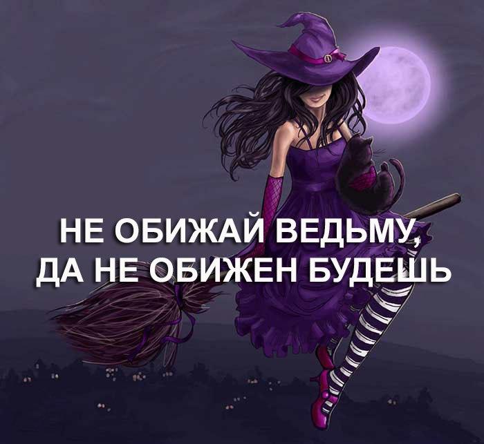 ГОВОРИМ ОБО ВСЕМ - Страница 37 9vF3fyrYKAE