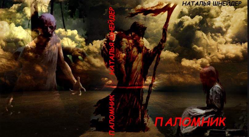 обложка от Владимира