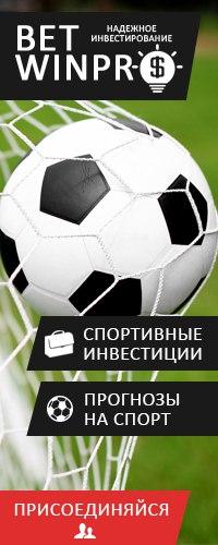 Надежные ставки на спорт ставки транспортного налога в 2008 г по свердловской области
