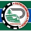 Pervomayka Novosibirsk