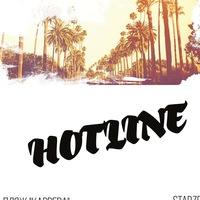 Логотип  HOTLINE