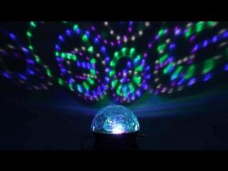 Световой прибор  шар диаметр 20 см со свето - музыкой - 1690р. Достававка бесплатная.