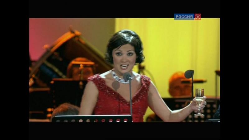 Джузеппе Верди Застольная песня из оперы Травиата Пласидо Доминго Роландо Виллазон и Анна Нетребко