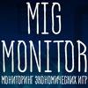 MIG Монитор - игры с выводом, заработок в сети