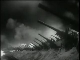 Марш сталинской артиллерии (начало операции