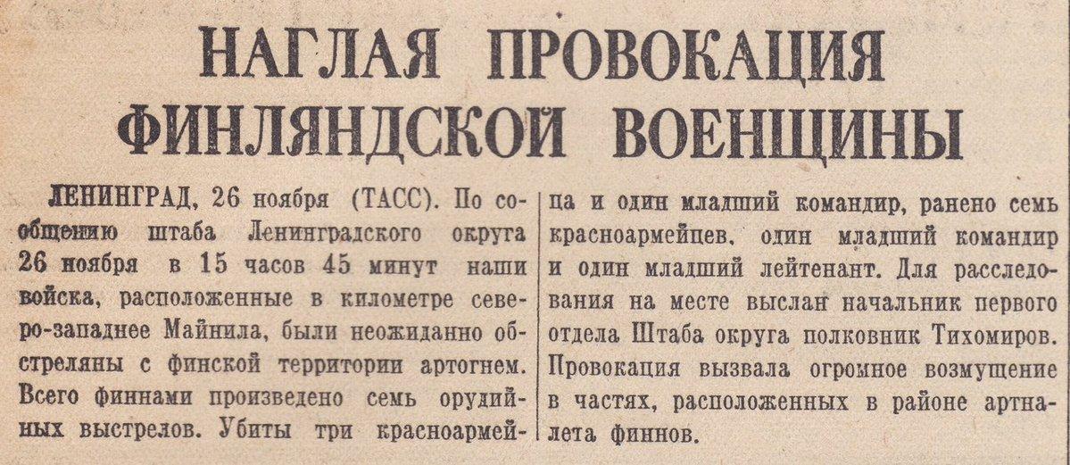 Россия усилила позиции у админграницы с оккупированным Крымом новой военной техникой, - Слободян - Цензор.НЕТ 8644