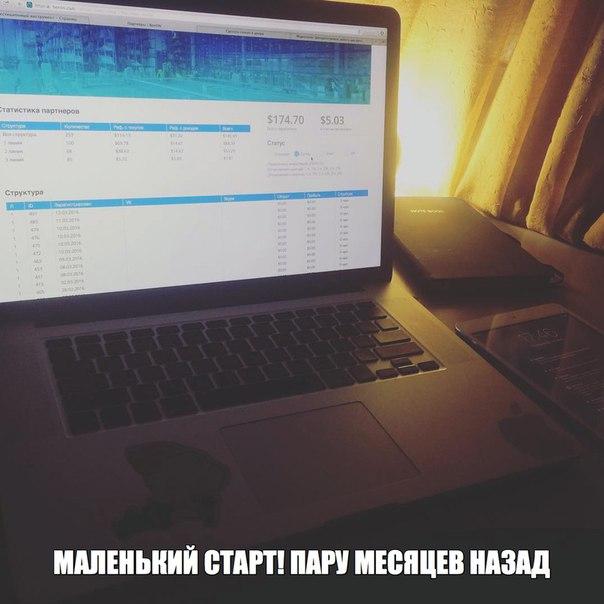 https://pp.vk.me/c630320/v630320506/42ba6/W7obaUcWs4c.jpg