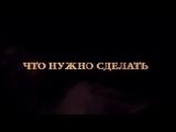 Монстры на каникулах 2 (2015) ¦ Русский Трейлер (мультфильм)